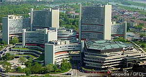 The UNO City in Vienna, the headquarter of the United Nations in Austria